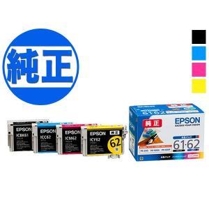 EPSON 純正インク IC61・IC62インクカートリッジ 4色セット IC4CL6162 printus