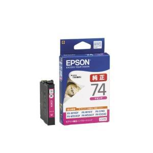 EPSON 純正インク IC74インクカートリッジ マゼンタ ICM74 printus