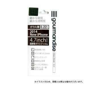 iPhone6s / iPhone6 対応 ガラスシールド0.22mm(ディスプレイ保護フィルム) printus