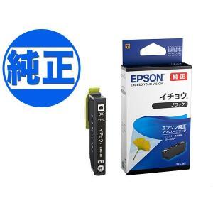EPSON 純正インク ITH(イチョウ)インクカートリッジ ブラック ITH-BK|printus