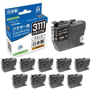 日本製 JIT ブラザー用 LC3111BK×10個 セット リサイクルインク ブラック10個 printus