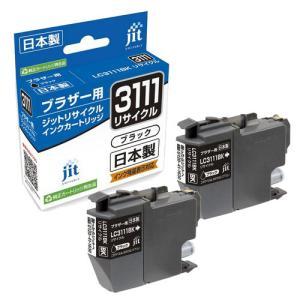 日本製 JIT ブラザー用 LC3111BK×2個 セット リサイクルインク ブラック2個 printus