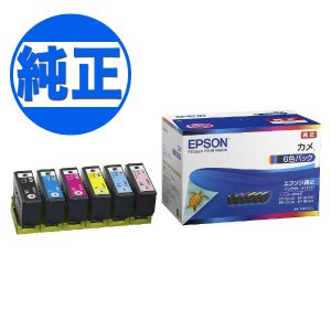 EPSON 純正インク KAM カメ インクカートリッジ 6色セット KAM-6CL printus