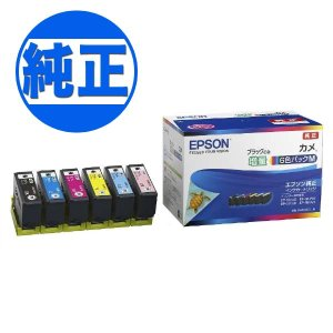 EPSON 純正インク KAM カメ インクカートリッジ 6色セット (ブラックのみ増量)KAM-6CL-M 6色セット増量BK、C、M、Y、LC、LM|printus