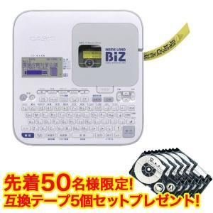 CASIO カシオ ラベルライター ネームランド スタンダードモデル KL-M50CA (sb)|printus