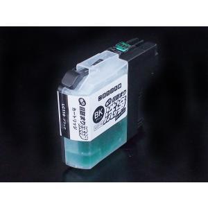 LC110BK専用 ブラザー用 LC110 プリンター目詰まり洗浄カートリッジ ブラック用|printus