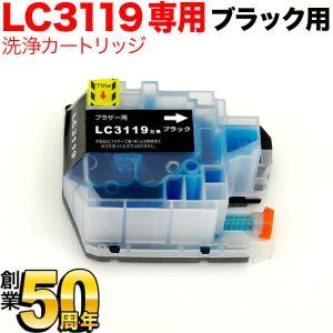 LC3119BK専用 ブラザー用 LC3119 プリンター目詰まり洗浄カートリッジ ブラック用 [入荷待ち] ブラック用 [入荷予定:4月16日頃]|printus