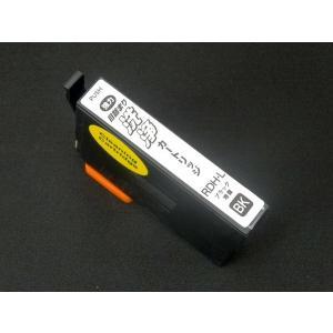 RDH-BK専用 エプソン用 RDH リコーダー プリンター目詰まり洗浄カートリッジ ブラック ブラック用|printus