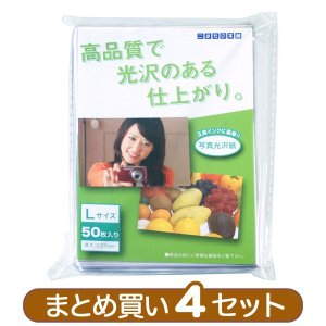 インクジェットプリンター専用 写真光沢紙 Lサイズ 超厚手50枚×4パック 50枚×4パック(200枚) printus