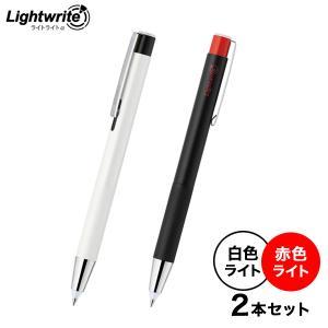 ゼブラ ZEBRA Light writeα ライトライトα 0.7 白色LED P-BA96-W ...