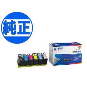 EPSON 純正インク KUI(クマノミ) インクカートリッジ 6色セット KUI-6CL|printus