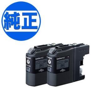 ブラザー工業(Brother) 純正インク LC211 インクカートリッジ ブラック 2個セット LC211BK-2PK|printus