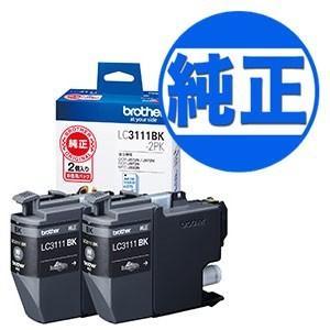 ブラザー工業(Brother) 純正インク LC3111インクカートリッジ ブラック2個パック LC3111BK-2PK ブラック2個セット|printus