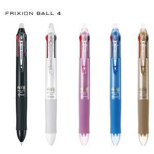 【メール便可】【仕様】 色:全5色:B(ブラック)、W(ホワイト)、P(ピンク)、LB(ライトブルー...