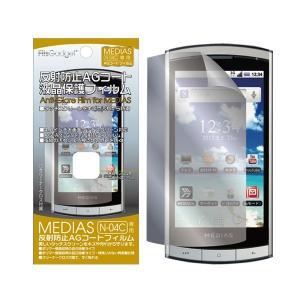 MEDIAS専用 AGコートフィルム MED-02A [生産終了品] printus