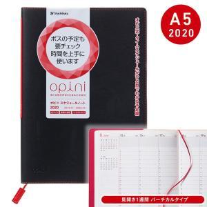シヤチハタ opini オピニ スケジュールノート 2020年 A5 見開き1週間 バーチカルタイプ OPI-SN20-A5 全4色から選択|printus