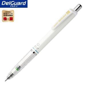 (取り寄せ品)ゼブラ ZEBRA デルガード 0.7 シャープペンシル ホワイト P-MAB85-W