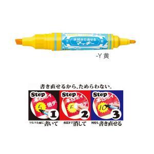 ゼブラ ZEBRA 水拭きで消せるマッキー 全8色 P-WYT17 7色から選択|printus|03