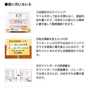 ゼブラ ZEBRA 水拭きで消せるマッキー 全8色 P-WYT17 7色から選択|printus|04