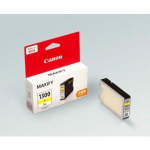 キヤノン(CANON) 純正インク PGI-1300 インクカートリッジ 大容量イエロー PGI-1300XLY (9192B001)|printus