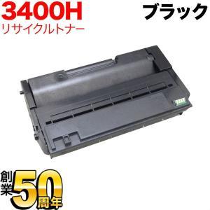 【送料無料】 【仕様】 色:ブラック サイズ:リサイクルトナー 対応プリンター:/ IPSiO SP...