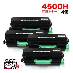リコー用 IPSiO SPトナーカートリッジ SP 4500H 互換トナー 4本セット ブラック 4個セット SP 4500/SP 4510/SP 4510SF printus