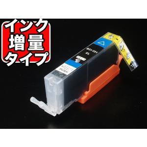 【旧タイプセール】キヤノン(CANON) BCI-351XL 互換インク 増量ブラック BCI-351XLBK【メール便送料無料】
