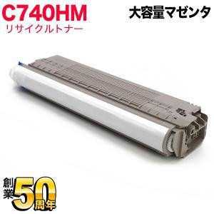 リコー用 SP トナー C740H(600586) リサイクルトナー 大容量タイプ マゼンタ SP C740/SP C750/SP C750M/SP C751/SP C751M printus