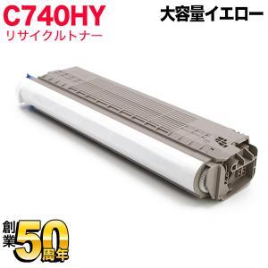 リコー用 SP トナー C740H(600587) リサイクルトナー 大容量タイプ イエロー SP C740/SP C750/SP C750M/SP C751/SP C751M printus
