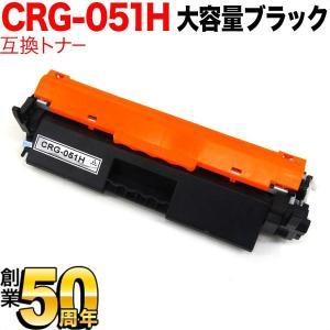 キヤノン用 トナーカートリッジ051H互換トナー 大容量 CRG-051H (2169C003) [入荷待ち] ブラック [入荷予定:4月16日頃]|printus