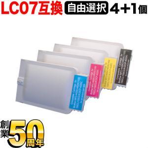 [+1個おまけ] LC07 ブラザー用 互換インクカートリッジ 自由選択4+1個セット フリーチョイス 選べる4+1個 printus