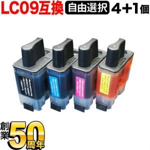 [+1個おまけ] LC09 ブラザー用 互換インクカートリッジ 自由選択4+1個セット フリーチョイス 選べる4+1個 printus
