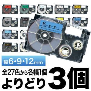 カシオ用 ネームランド 互換 テープカートリッジ ラベル 6・9・12mm セット フリーチョイス(自由選択) 全19色 色が選べる3個セット|printus