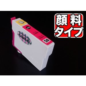 【メール便可】【仕様】 色:マゼンタ サイズ:容量:約10ml 対応プリンター: / EP-301 ...