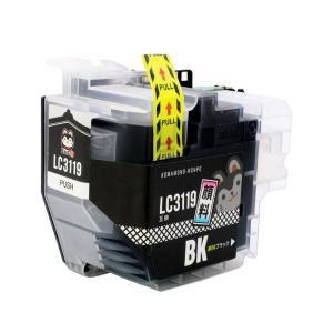 LC3119BK ブラザー用 LC3119 互換インクカートリッジ 顔料 大容量 ブラック 顔料ブラック printus