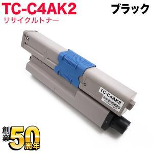 沖電気用(OKI用) TC-C4A2 リサイクルトナー 大容量ブラック TC-C4AK2 C332dnw/MC363dnw|printus