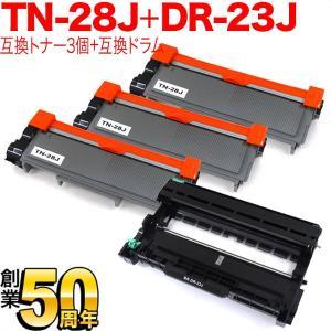 ブラザー用 TN-28J 互換トナー3本 & DR-23J 互換ドラム1本 お買い得セット トナー3個&ドラム1個セット DCP-L2520D|printus