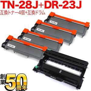 ブラザー用 TN-28J 互換トナー4本 & DR-23J 互換ドラム1本 お買い得セット トナー4個&ドラム1個セット DCP-L2520D|printus