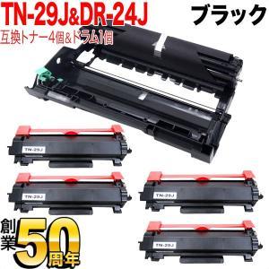 ブラザー用 TN-29J 互換トナー4本 & DR-24J 互換ドラム1本 お買い得セット トナー4個&ドラム1個セット DCP-L2535D|printus