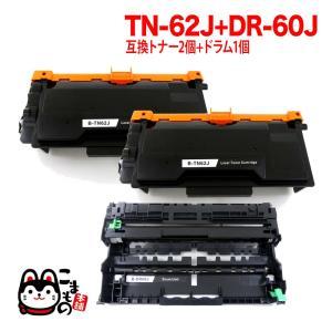 ブラザー用 TN-62J(84XXF200147) 互換トナー2個 & DR-60J(84XXJ000147) 互換ドラム お買い得セット 黒トナー2個&ドラムセット|printus