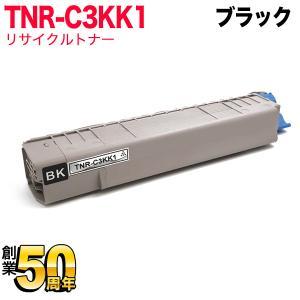沖電気用(OKI用) TNR-C3K1 リサイクルトナー 大容量ブラック TNR-C3KK1|printus