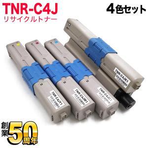 沖電気(OKI) TNR-C4J 互換トナー 4色セット【送料無料】