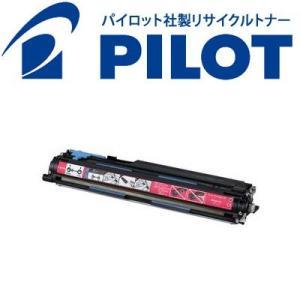 キヤノン用 ドラムカートリッジ502 (M) CRG-502MAGDRM (9625A001) パイロット社製リサイクルドラム (メーカー直送品) マゼンタ|printus