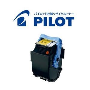 キヤノン用 カートリッジ502 パイロット社製リサイクルトナー (Y) CRG-502YEL (9642A001) (メーカー直送品) イエロー|printus