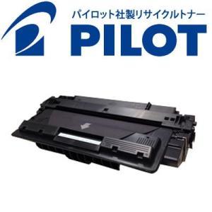 キヤノン用 カートリッジ533H CRG-533H (8027B002) パイロット社製リサイクルトナー (メーカー直送品) ブラック(大容量)|printus