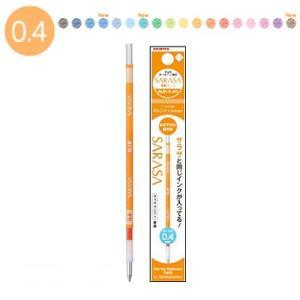 ゼブラ ZEBRA ジェルボールペン替芯・サラサ搭載インク NJK-0.4芯(0.4mm)RNJK4 全18色から選択|printus
