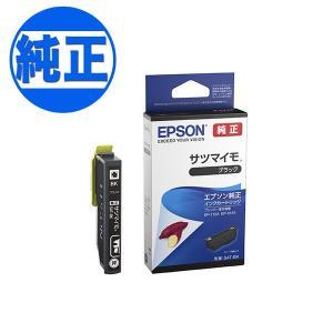 EPSON 純正インクSAT サツマイモ ブラック printus