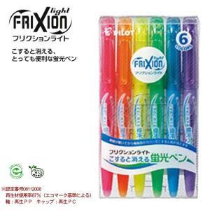 【メール便可】【仕様】 色:6色セット サイズ:75×139×13mm 種類:蛍光ペン インキ:フリ...