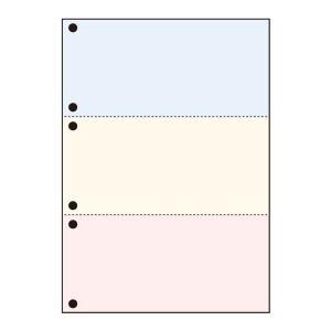 プリンタ帳票カット紙 汎用マルチカット スタンダード用 カラー A4 3分割 6穴 500枚×2冊セット SW-C36 (メーカー直送品) printus