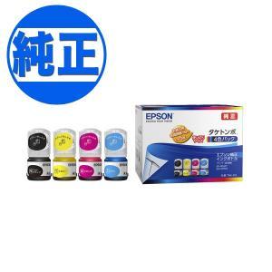 EPSON 純正インク TAK(タケトンボ)インクボトル 4色セットTAK-4CL printus